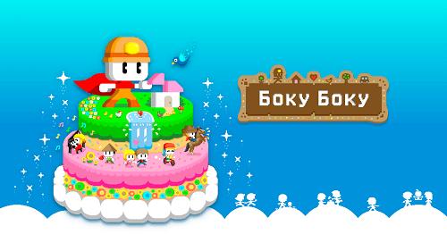 БОКУ БОКУ-01