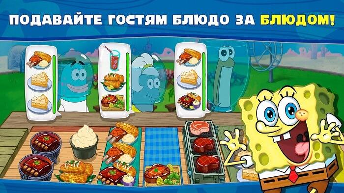 Губка Боб Кулинарный поединок-01