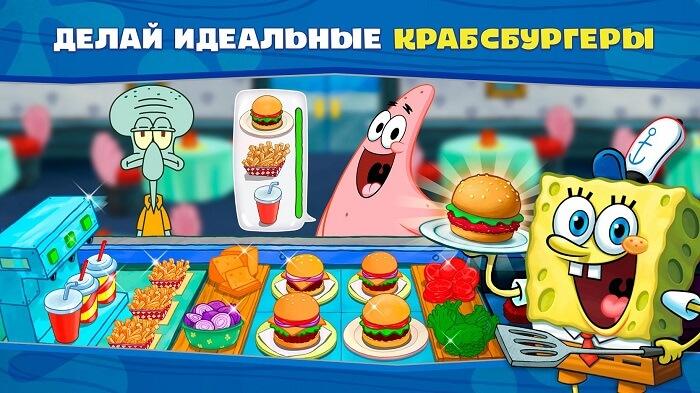 Губка Боб Кулинарный поединок-02