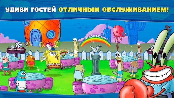 Губка Боб Кулинарный поединок-03