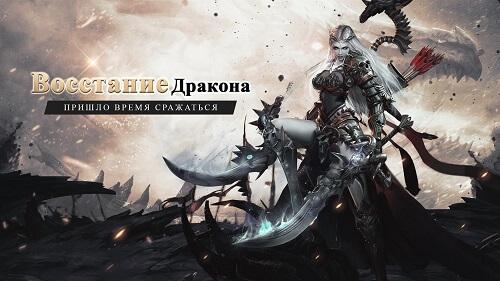 Драконий мир-01