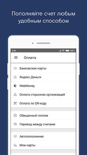 Мой Ростелеком-03
