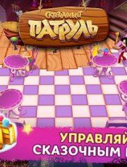 Сказочный-Патруль-Кафе-01