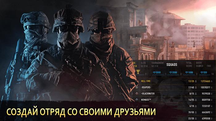 Снайпер Арена 3Д 01