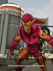 Совершенный Человек - Паук 05
