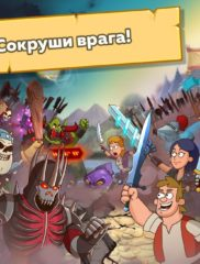 Hustle Castle: Fantasy Kingdom на ПК на playmarket-pk.ru