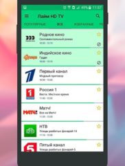 Лайм HD TV на ПК на playmarket-pk.ru