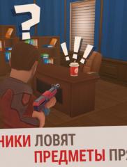 Hide Online на ПК на playmarket-pk.ru