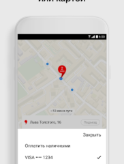 Яндекс.Такси на ПК на playmarket-pk.ru