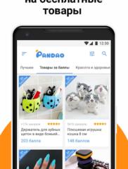 Pandao на ПК для playmarket-pk.ru