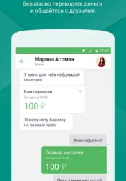 Сбербанк Онлайн на пк на playmarket-pk.ru