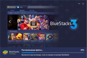 Начинается процесс установки BlueStacks на ПК.