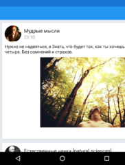 Kate Mobile на ПК на playmarket-pk.ru