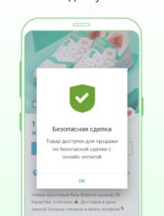 Youla на ПК на playmarket-pk.ru