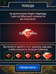 Eternium на ПК на playmarket-pk.ru