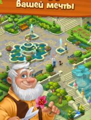 Gardenscapes на ПК на playmarket-pk.ru