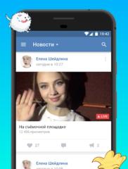 VK Live на ПК на playmarket-pk.ru