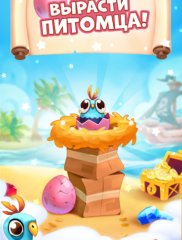 Сокровища Пиратов на ПК на playmarket-pk.ru