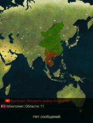 Age of Civilizations 03
