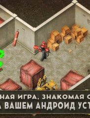 Alien Shooter Free 01