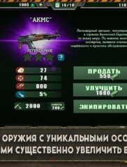 Alien Shooter Free 02
