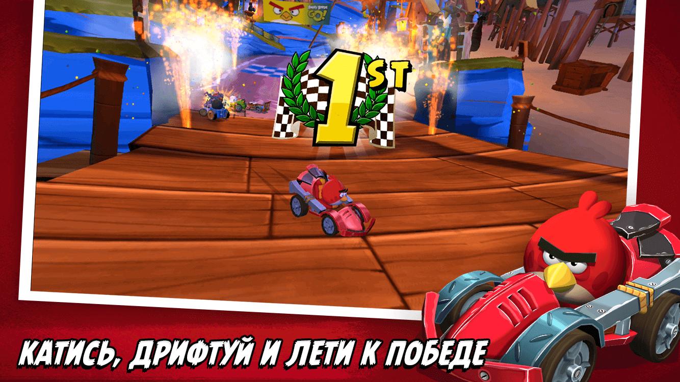 Angry Birds Go 02