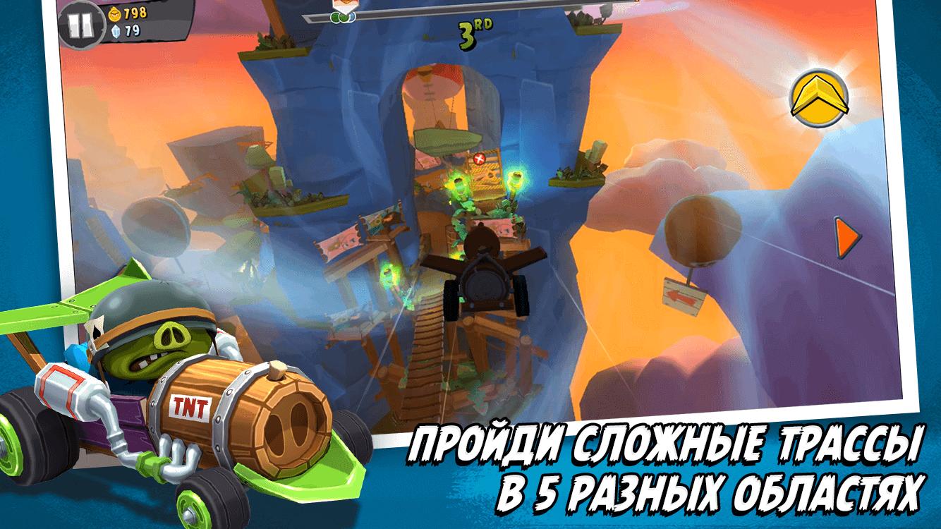 Angry Birds Go 03