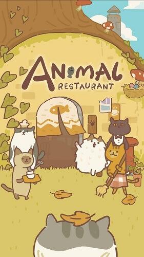 Animal Restaurant-01