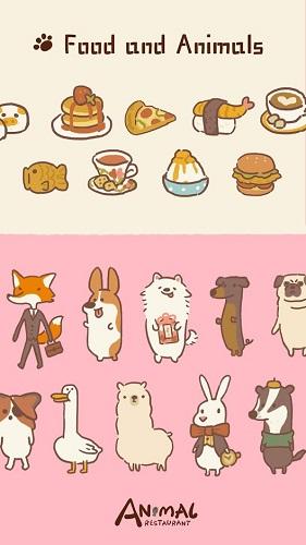 Animal Restaurant-02