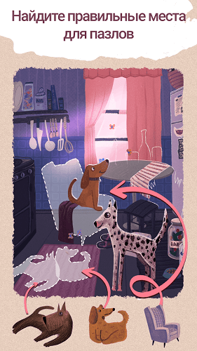 Art Puzzle-02