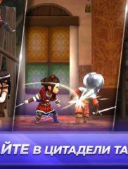 Assassin's Creed Восстание 03
