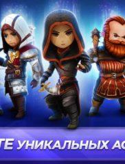 Assassin's Creed Восстание 04