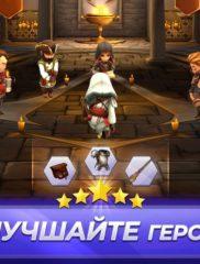 Assassin's Creed Восстание 05