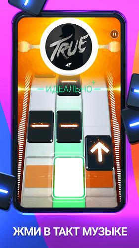 Beatstar-02