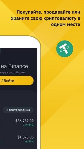 Binance-02