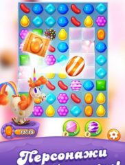 Candy Crush Friends Saga 0