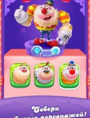 Candy Crush Friends Saga 02