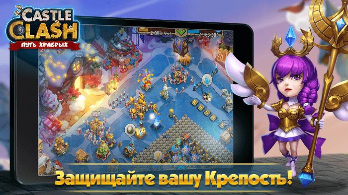 Castle Clash Путь Храбрых 03