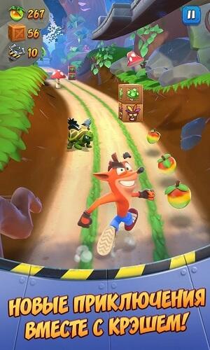 Crash Bandicoot со всех ног-01