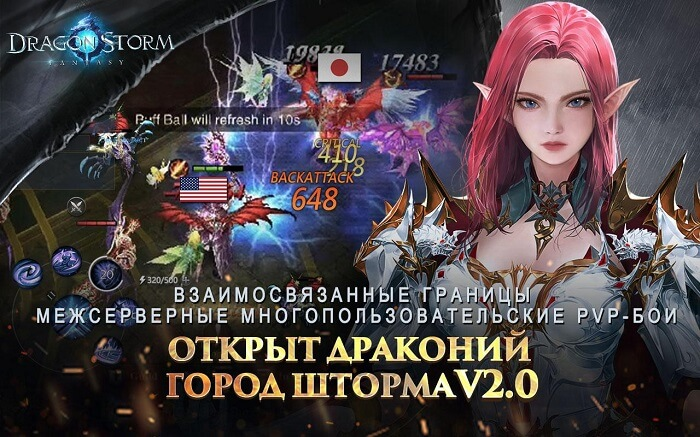 Dragon Storm Fantasy-02