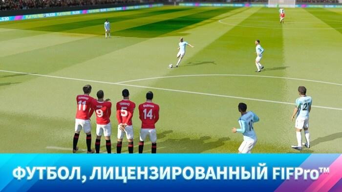 Dream League Soccer 2020 01
