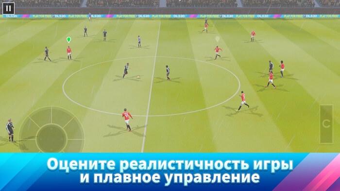 Dream League Soccer 2020 02