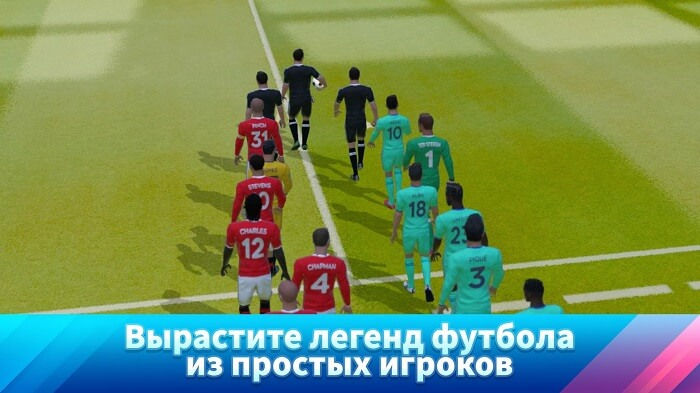 Dream League Soccer 2020 03