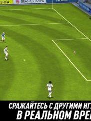 FIFA-Mobile-19-01
