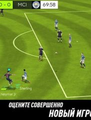 FIFA-Mobile-19-02