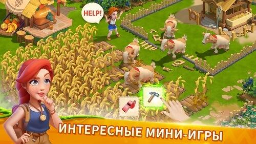 Family Farm Adventure-01