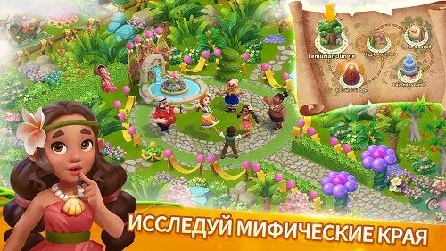 Family Farm Adventure-02
