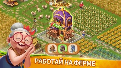 Family Farm Adventure-03