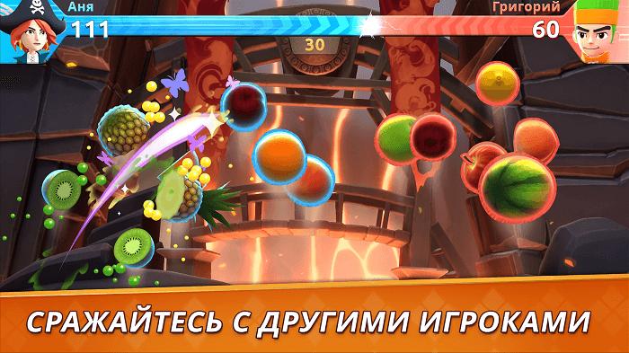 Fruit Ninja 2-01
