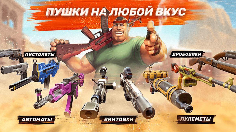 Guns-of-Boom-03